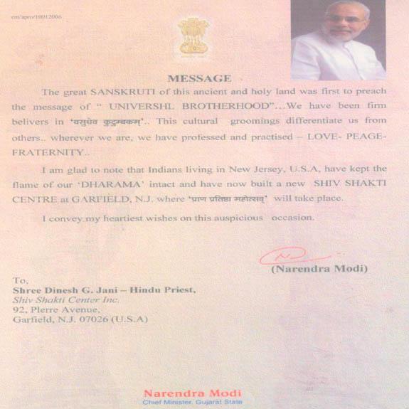 Mr-Narendra-Modi1