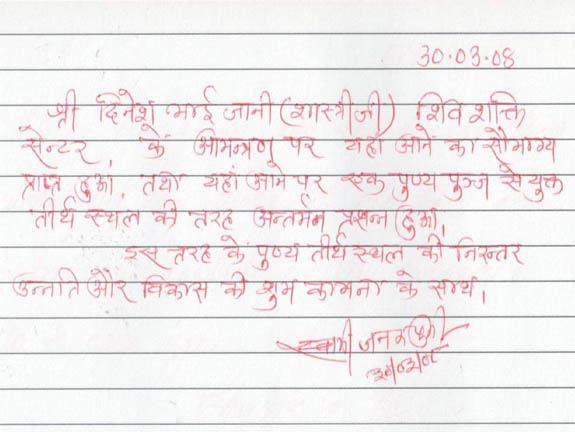 Thank-You-letter-16-1