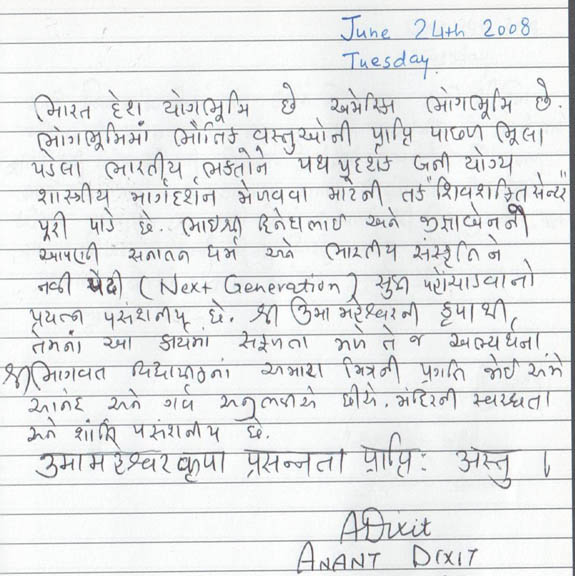 Thank-you-letter-19-1