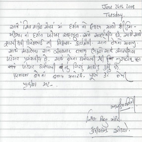 Thank-you-letter-20-1