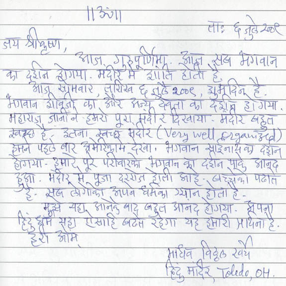 Thank-you-letter-25-1