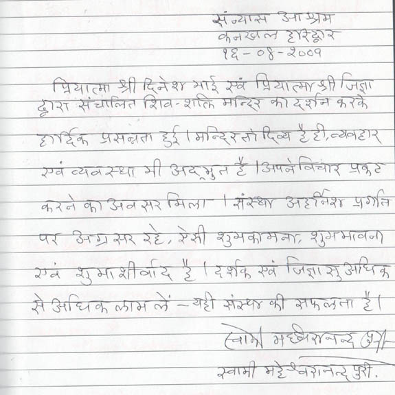 Thank-you-letter-26-1