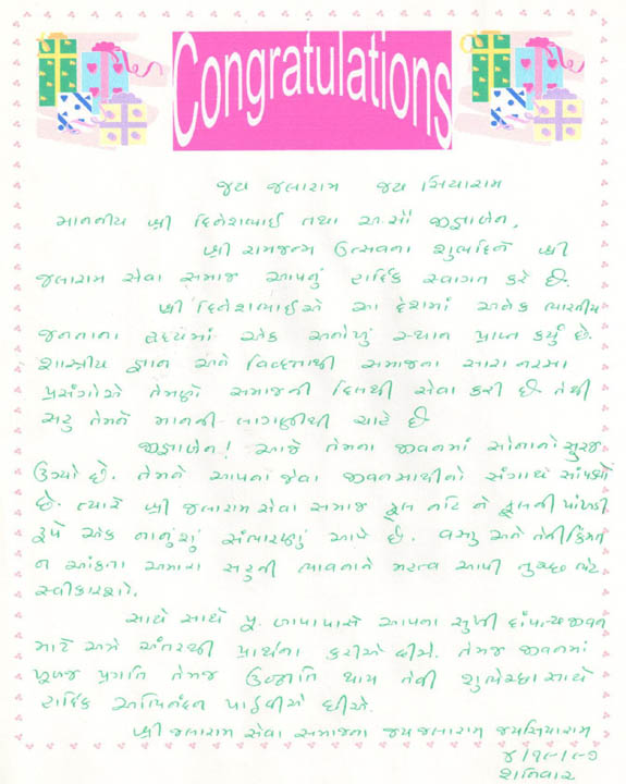 Thank-you-letter-33-1