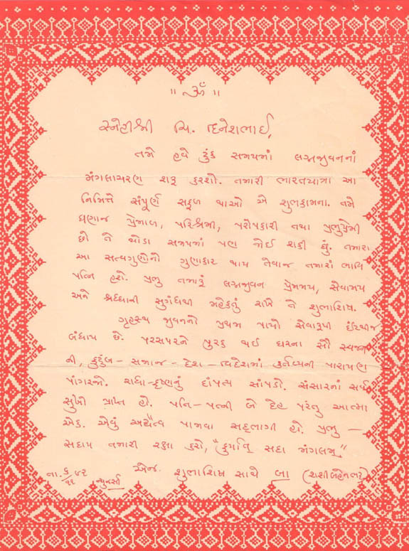 Thank-you-letter-4-1